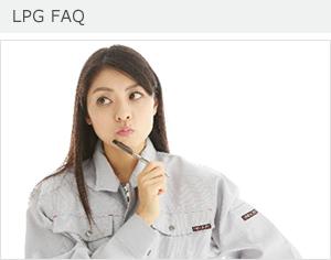 LPG FAQ